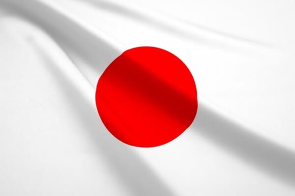 日の丸の国旗