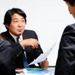 男性上司との会議
