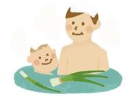 菖蒲湯につかる親子