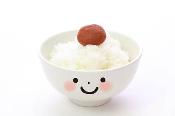 白米と梅干し