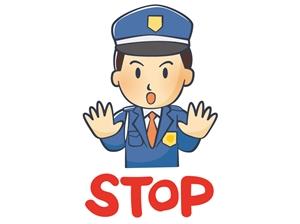 静止を促す警官