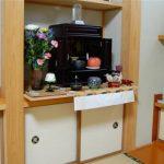 和室においた仏壇