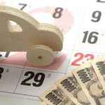 車の模型と六曜カレンダー