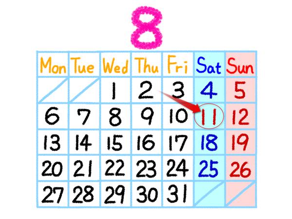 2018年8月のカレンダー