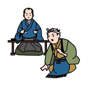 江戸時代の人