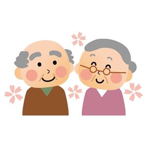 笑顔の祖父母