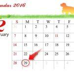 2016年の閏日カレンダー