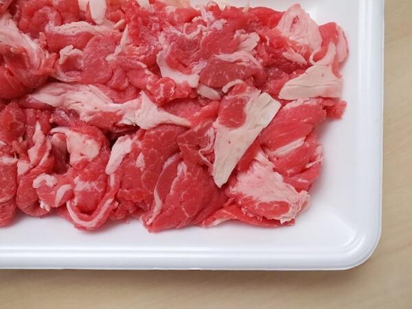 牛肉のパック