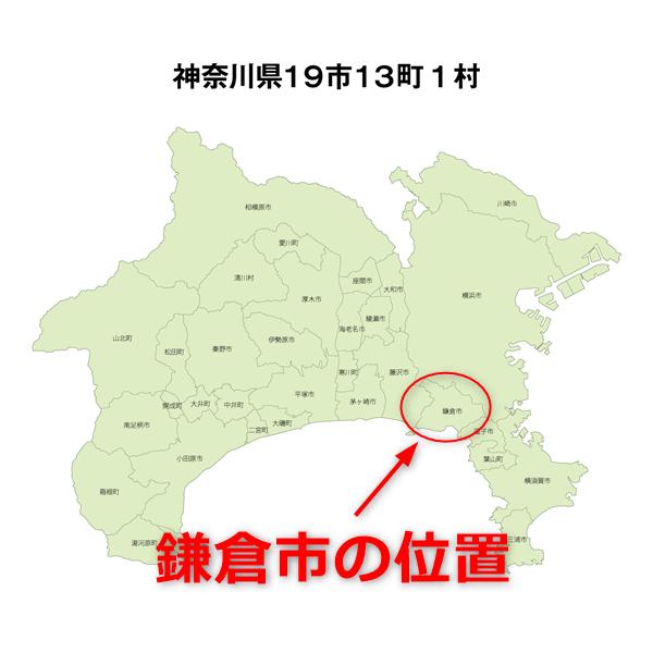 鎌倉市の位置