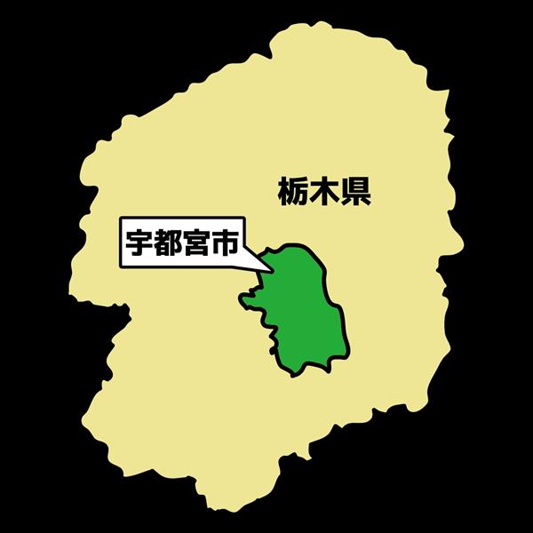 宇都宮市の位置