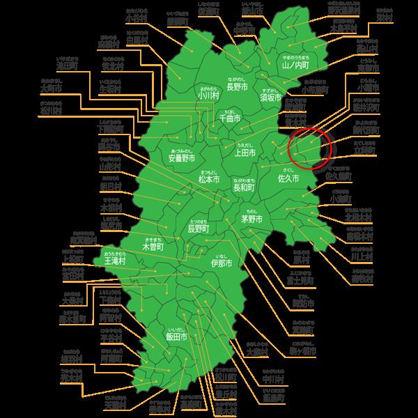 長野県における軽井沢の位置