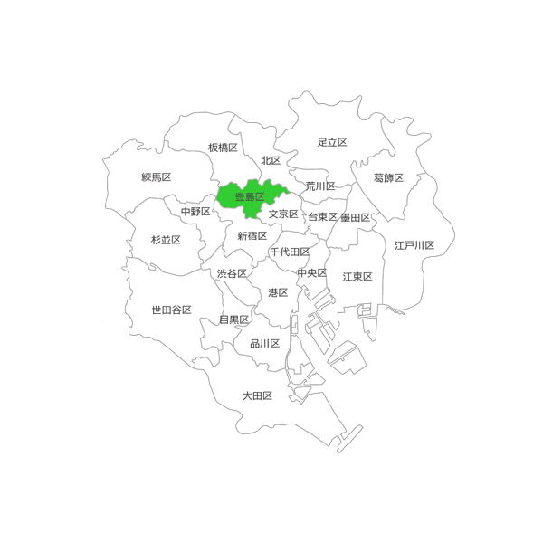 23区内の豊島区の位置