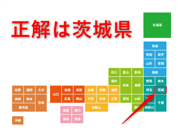 日本地図での茨城県の位置